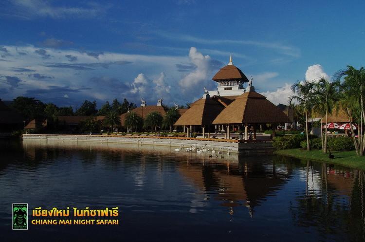 Chiang Mai Night Safari
